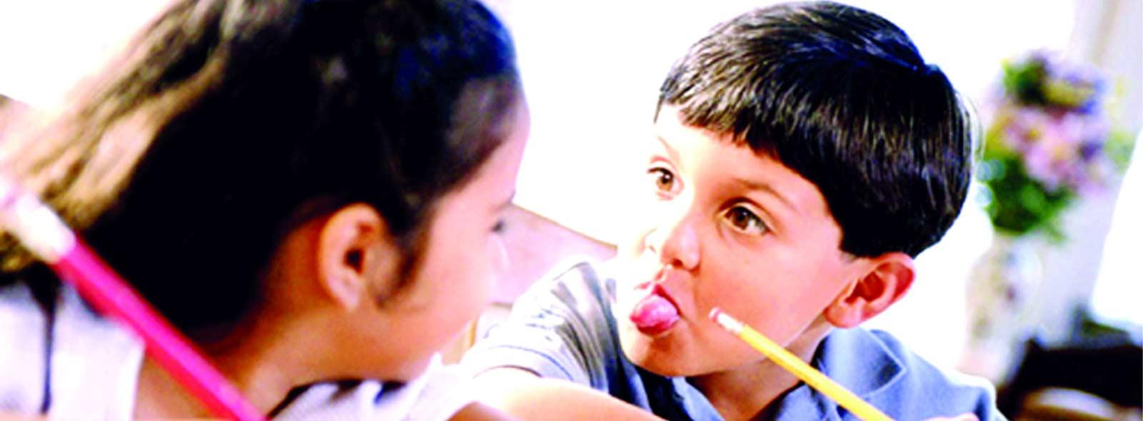 مرکز درمان بیش فعالی کودک